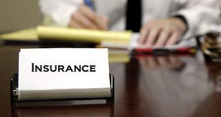 تعیین قیمت حق بیمه|بیمه دات کام