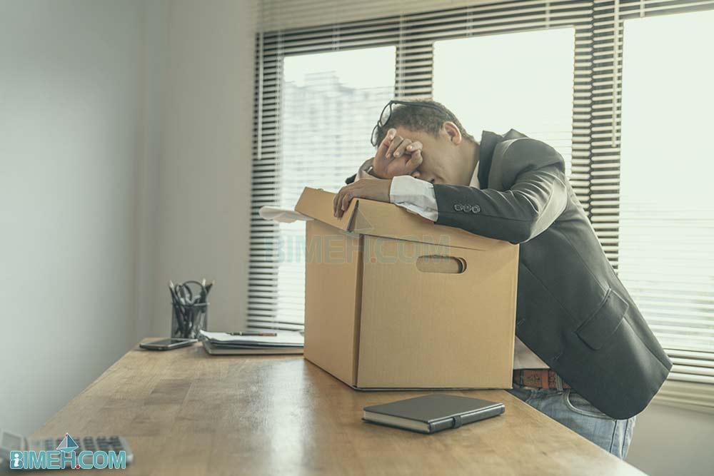 مشمولین بیمه بیکاری چه کسانی هستند؟