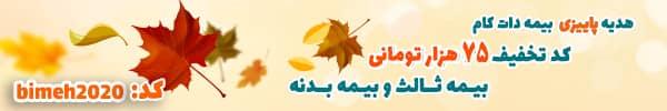 banner20200908