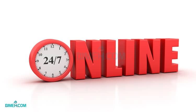 سایت های استعلام، مقایسه و خرید آنلاین بیمه