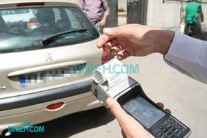 خلافی خودرو چیست+ ۶ روش فوری استعلام و پرداخت خلافی خودرو| بیمه دات کام