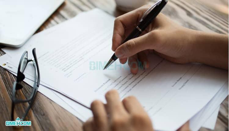 خرید آنلاین بیمه زندگی خاورمیانه از سایت بیمه دات کام