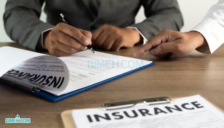 چگونه بیمه عمری را که از بیمه پاسارگاد خریده ایم ، بازخرید یا باطل کنیم
