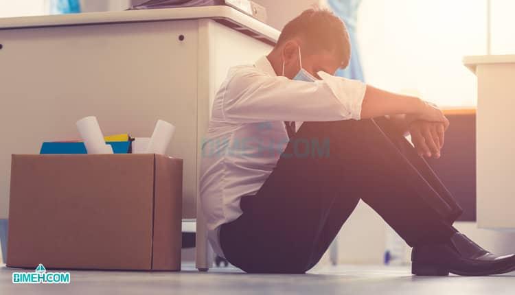 بیمه کرونای سامان، به ازای هر روز بیکاری شما مبلغ معینی پرداخت خواهد کرد