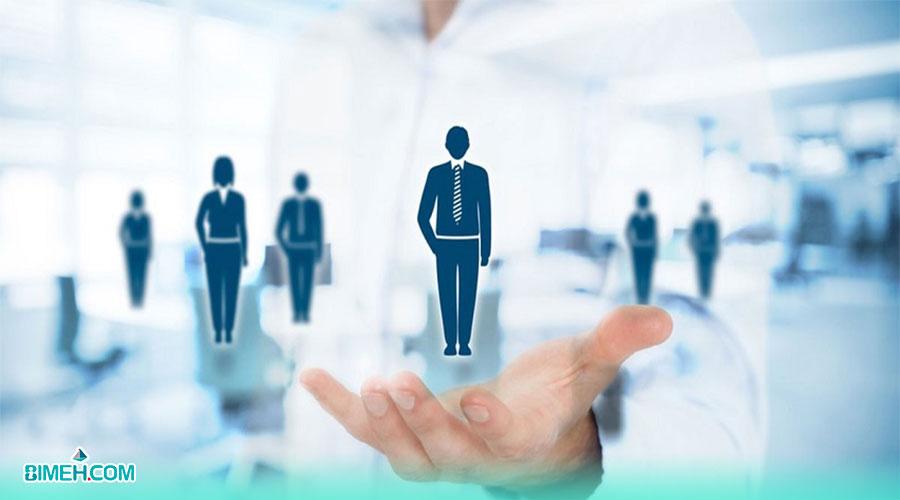 تفاوت بیمه تامین اجتماعی و بیمه تکمیلی از نظر مشتری و شرکت بیمه