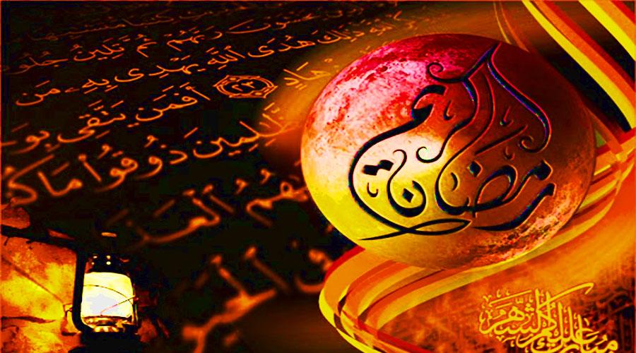 ساعات کاری در ماه رمضان به چه صورت است؟