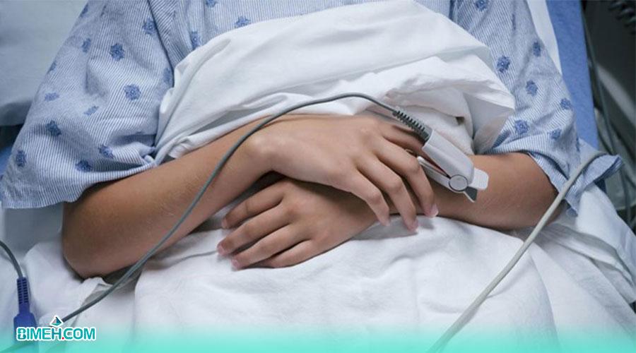 پوشش هزینههای بستری بیمه تکمیلی درمان