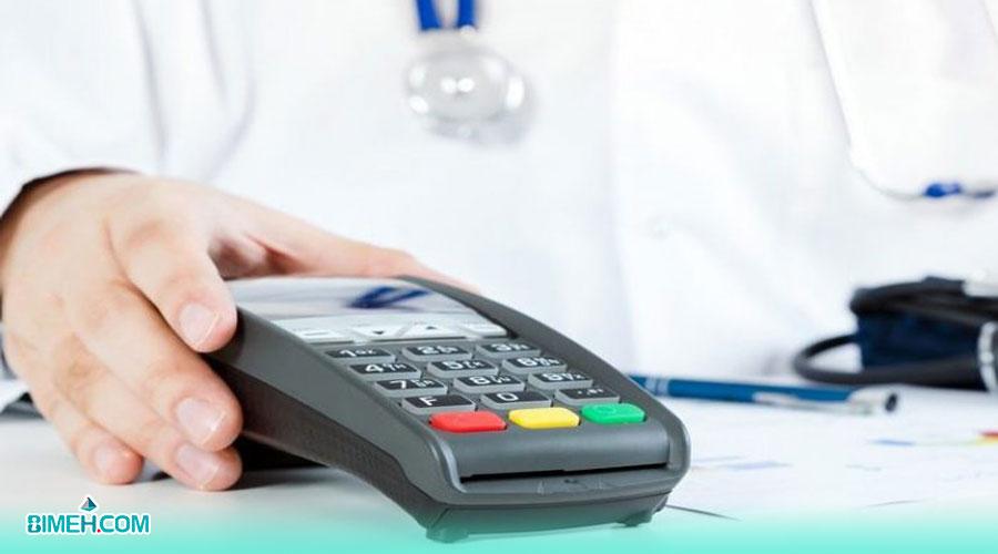 پوششهای درمانی در بیمه عمر