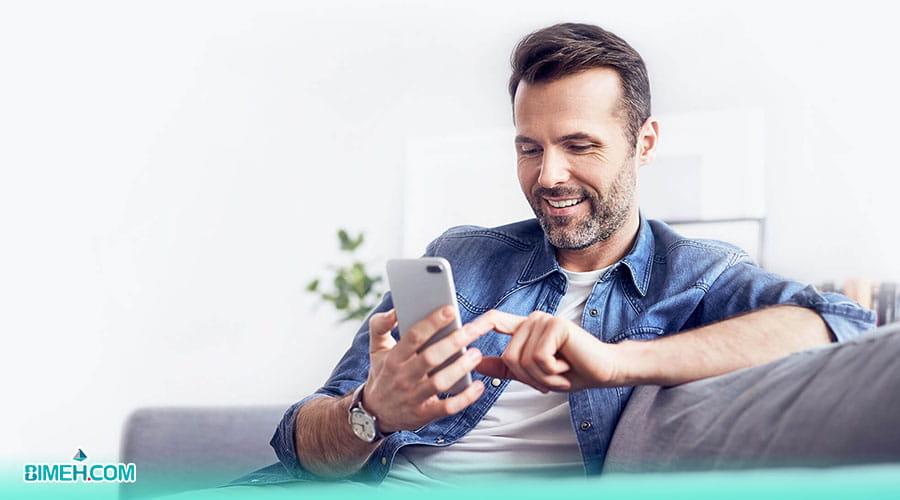 استعلام و خرید آنلاین بیمه درمان از بیمه دات کام