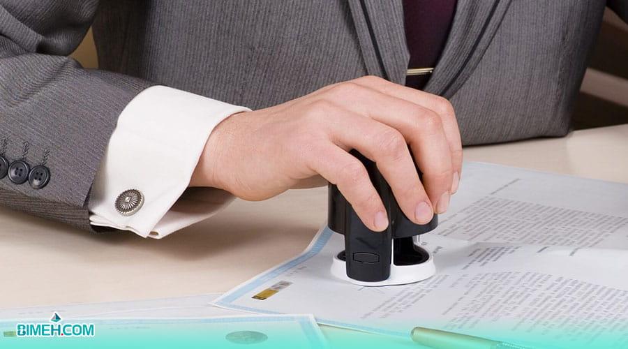 شرایط فسخ بیمه بدنه در صورت فروش خودرو