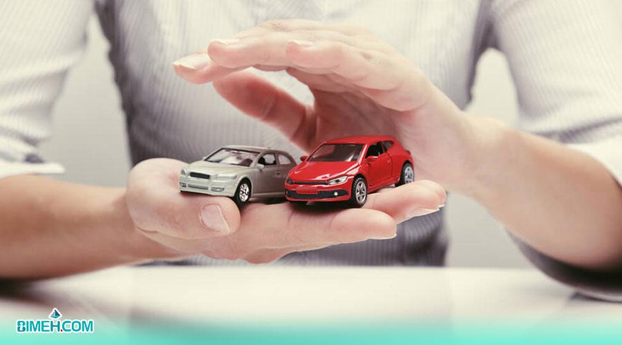 مدارک مورد نیاز برای انتقال بیمه خودروی فرسوده