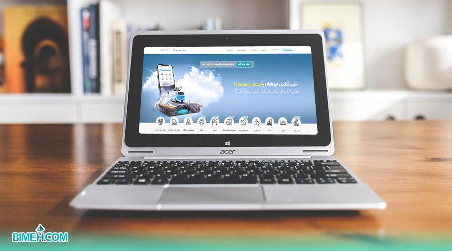 خرید آنلاین بیمه از بیمه دات کام