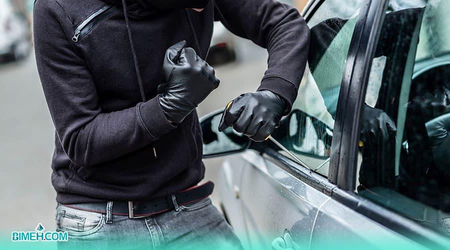 بیمه سرقت خودرو: راهکار طلایی آسودگی خیال در برابر دزدیده شدن ماشین