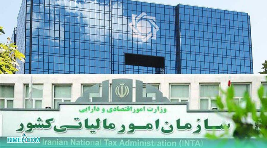 عدم تعلق مالیات به حق سنوات در پایان قرارداد کاری